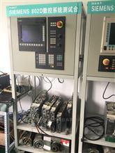 西门子伺服数控系统802C/S/D系统维修