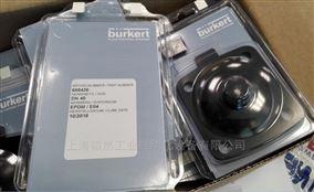 BURKERT现货膜片688426