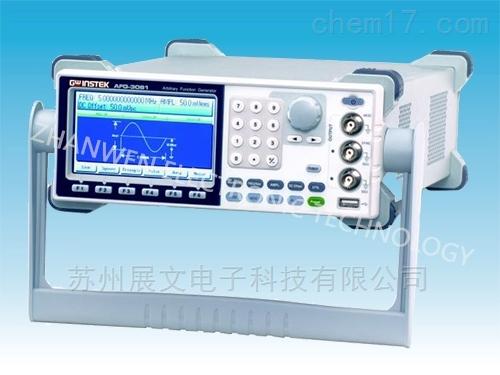 任意波信号发生器AFG-3000系列