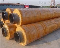 耐高温蒸汽复合钢套钢保温管厂家