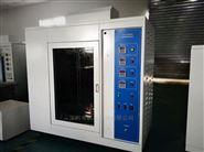 GB4943灼熱燃油試驗箱