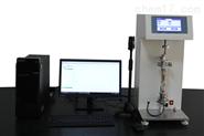 TGA-1000 熱重分析儀   (室溫~1000℃)