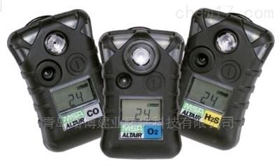 Altair广东Altair 天鹰免维护型单一气体检测仪