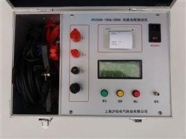 HY2200-100A/200A回路电阻测试仪