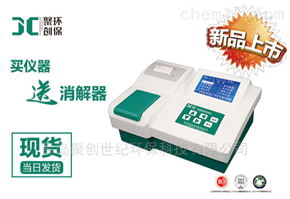 JC-200C聚创自营COD快速测定仪
