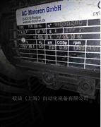 ICAR 电容MSR25-B-1-85 1μF Urms:850V