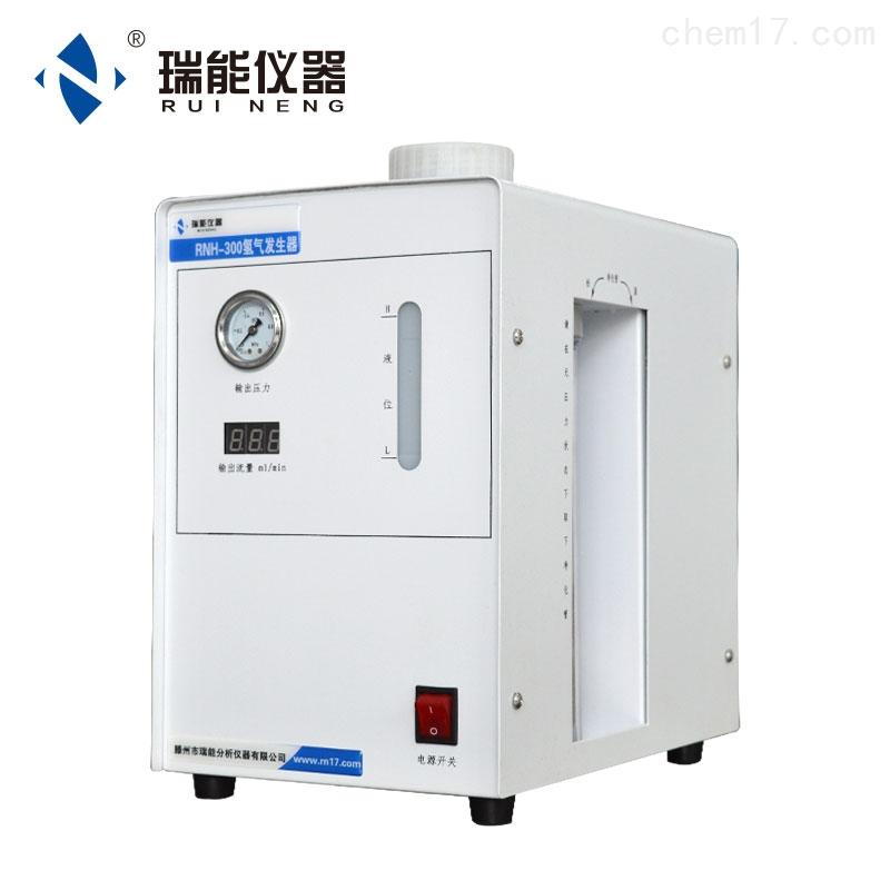 氢气发生器生产厂家