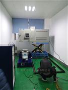 大型溫濕度振動試驗機
