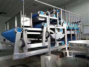 长期供应二手带式压榨脱水污泥压滤机