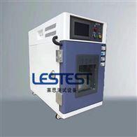 做耐低温和耐高温试验环境试验箱