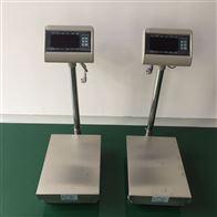 TCS接电脑用200kg电子台秤