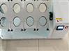 实验室仪器  零顶空翻转振荡器  振荡摇床