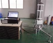 塑膠跑道沖擊吸收與垂直變形檢測儀