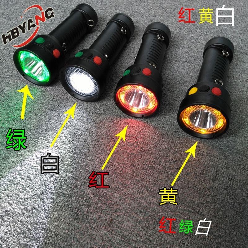 LED红白黄蓝手持信号铁路调度指示照明