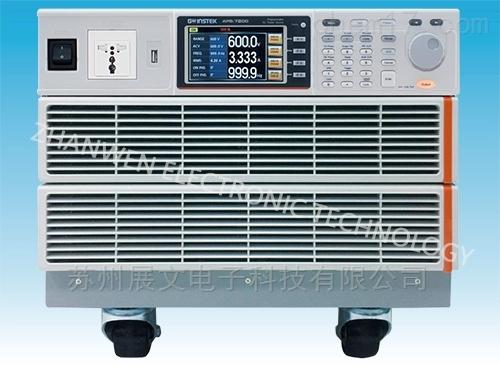 可编程交流电源APS-7200/7300