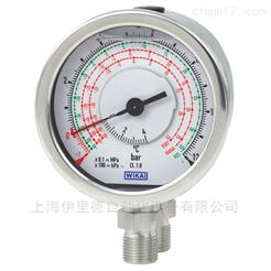 732.18, 733.18用于制冷技术不锈钢材质威卡WIKA差压表