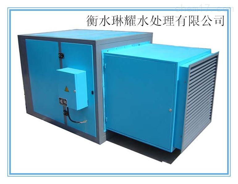 厂家直销高效空气净化设备油烟净化器