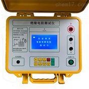 HZ-10K智能绝缘电阻测试仪