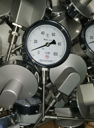 WZ-2486装配式热电阻上海自动化仪表三厂