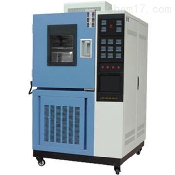 XH-TF190低温试验机