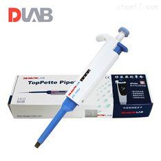 大龙TopPette手动单道可调移液器