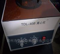 TDL-40B大容量離心機
