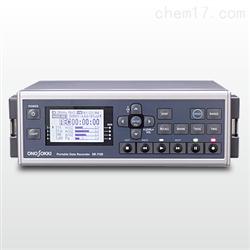 日本小野声振动便携式数据记录仪DR-7100