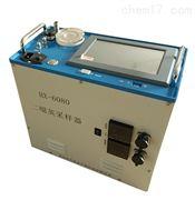 HX-6080二噁英采樣器