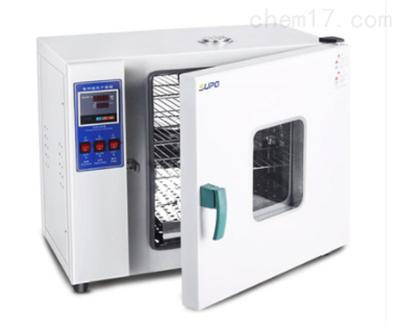 电热恒温鼓风干燥箱烘干机烘烤箱