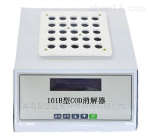 JC-101B快速型密封COD消解器