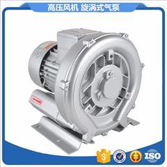 纸张输送专用高压风机/旋涡气泵现货