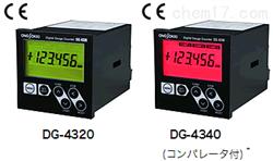 日本小野数字仪表计数器DG-4320