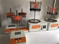 24孔高溫干式氮吹儀多孔獨立控制