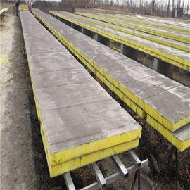 1200*600憎水高密度岩棉板价格优惠