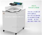 旋盖式程控高压蒸汽灭菌器MJ37系列