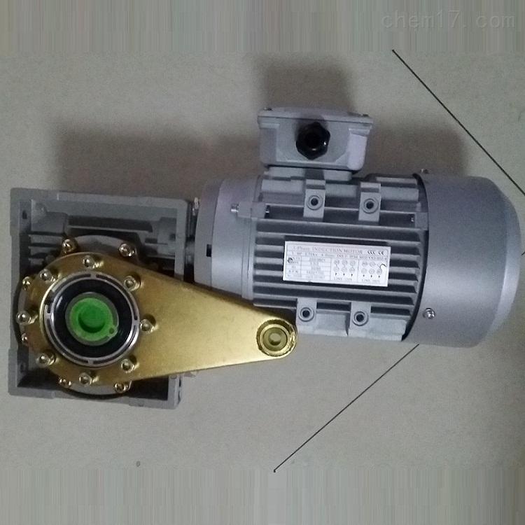 立式铝壳RV063蜗轮蜗杆减速马达 减速器