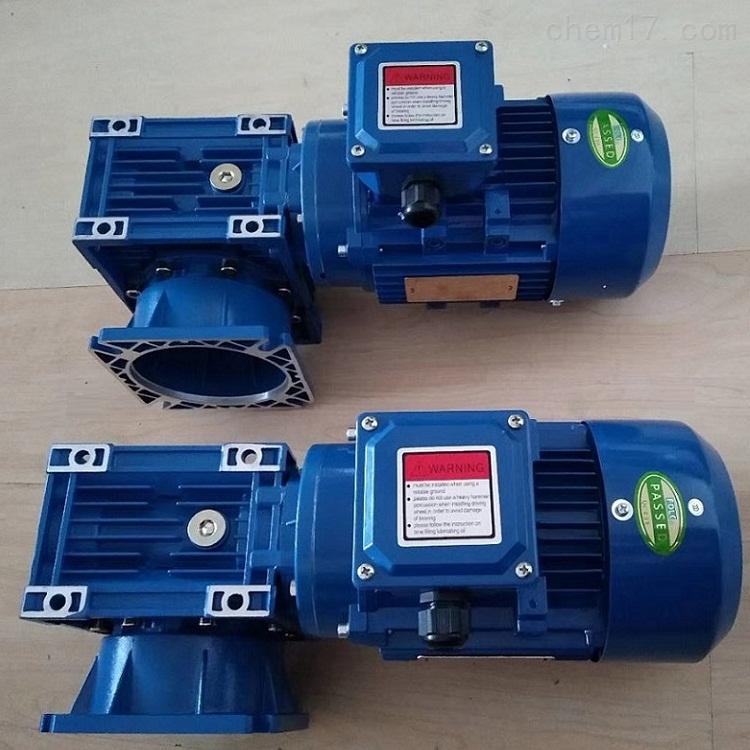 重庆 峨眉山输送机用RV063蜗轮减速电机