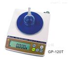 瑪芝哈克顆粉體密度計GP-120T真密度測試儀