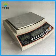 带232接口的3000g/0.01g电子天平