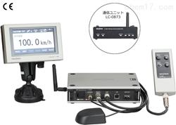 日本小野高灵敏度GPS车速表LC-8310系列