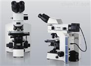 CY-5000 碳黑分散分析儀