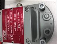 德国VSE流量计VS0.2GPO12V-32N11/4超高精