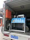 TO22000ET20千瓦柴油发电机户外维修用
