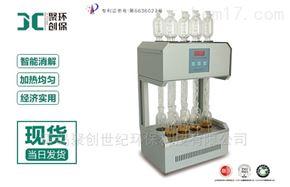 JC-102C国标COD标准消解器