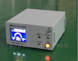 LB-QT-IR供应红外一氧化碳分析仪公共场所卫生监督