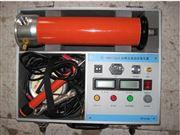 承装修试直流高压发生器