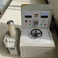 高压轻型交直流耐压变压器