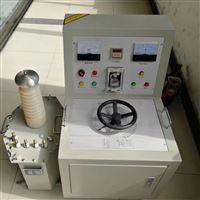 超轻型-高压试验变压器