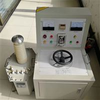 30kVA/50kV变压器交直流两用高压试验装置