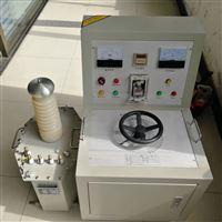 交直流工频耐压试验装置